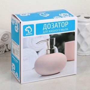 Дозатор для жидкого мыла Доляна «Единорог», 300 мл, цвет голубой