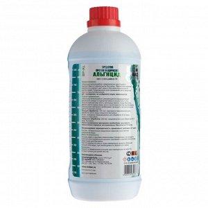 Средство против водорослей Альгицид, непенящийся, 1 л
