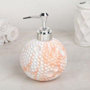 Дозатор для жидкого мыла Доляна «Мирэль», 450 мл, цвет оранжевый
