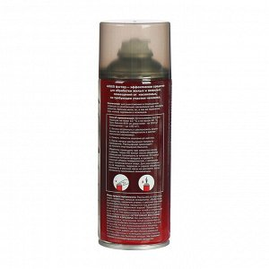 "Аэрозоль ARGUS Фоггер ""Сухой туман"" от всех насекомых, без запаха, 400 мл"