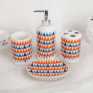 Набор аксессуаров для ванной комнаты Доляна «Арлекино», 4 предмета (дозатор 250 мл, мыльница, 2 стакана)
