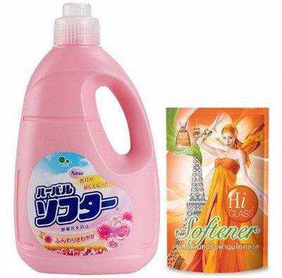 🔴 Japan:Korea Бытовая химия и косметика🚀 — 🧸Кондиционеры для белья — Кондиционеры