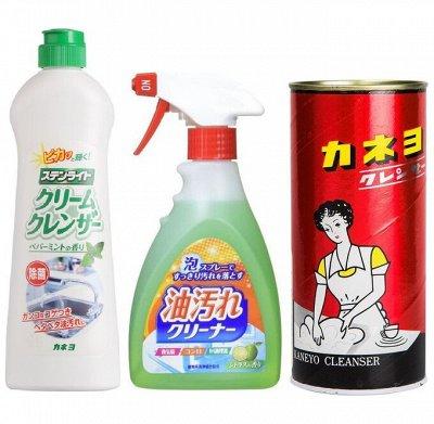 Japan: Korea Бытовая химия и косметика — 🛁Чистящие средства