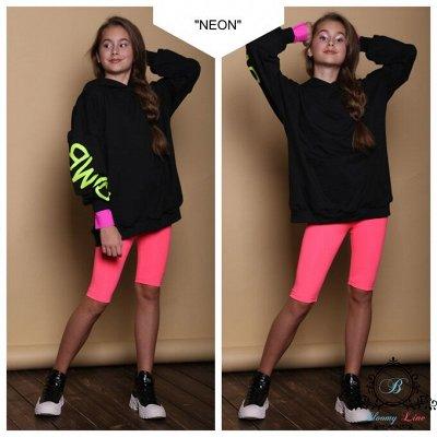 №128 -✦Bloomy-line✦ детская мода для маленьких модниц. — Легинсы, брюки, шорты — Брюки, шорты