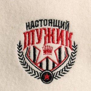 "Набор ""Самому крутому, 23 февраля"" шапка, коврик, рукавица"