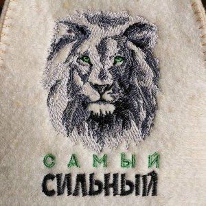 """Шапка банная """"Самый сильный"""", со львом, из овечьей шерсти"""