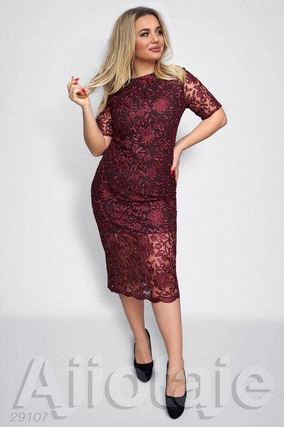 AJIOTAJE-женская одежда. До 62 размера — Короткие платья 48+ — Большие размеры