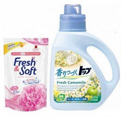 🔴 Japan:Korea Бытовая химия и косметика🚀 — 👩🔬Жидкий стиральный порошок — Средства для стирки