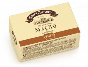 Масло сливочное 82,5% ТМ Брест-Литовское