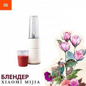 Блендер Xiaomi Mijia Pinlo Mixing Machine YM-B05-02