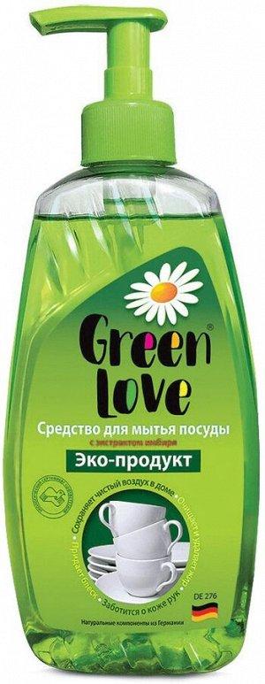 Ср-во д/мытья посуды GREEN LOVE 500мл
