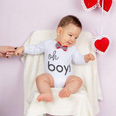 PuZZiki. Детская одежда от 0 до 12 лет. Новинки! — Ясельный трикотаж (рост 50-92). — Для новорожденных