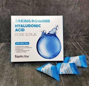 Cкраб для лица с гиалуроновой кислотой Farmstаy baking powder hyaluronic acid pore scrub, 7г.