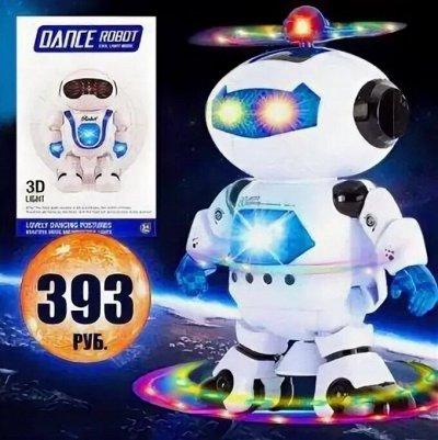 Baby Shop! Все в наличии! Новинки!  — Танцующие роботы - НОВИНКИ! — Игрушки и игры