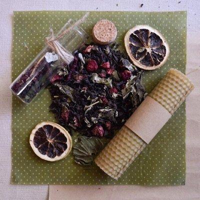 Чай да травы. Приятного чаепития;)  Специи и суперфуды!  — Авторский чай 500г. — Чай