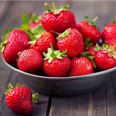 38. Овощи, ягода, полуфабрикаты - вся заморозка здесь. — Ягоды и овощи по 10 кг — Овощи