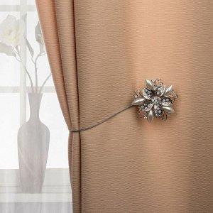 Подхват для штор «Шикарный цветок». d = 6 см. цвет серебряный