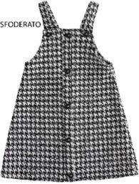 Наименование: платье