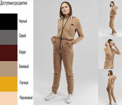 Yollochka. Верхняя одежда для всей семьи. Яркие решения. — Трикотаж — Спортивные штаны