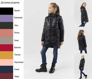Пальто Ультра для девочки (t до -5)