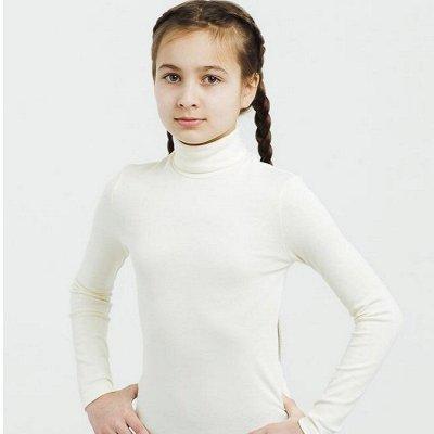 🍉МУЛЬТИ🍎ДЕТСКИЙ ПРИСТРОЙ! Любимые бренды в наличии!   — Водолазки в школу и на каждый день.  — Пуловеры и джемперы
