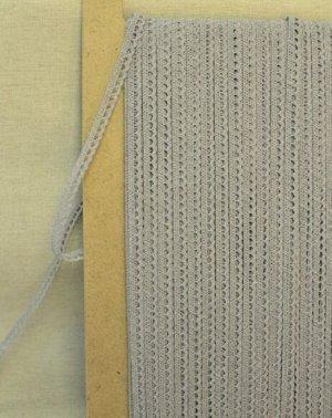 Кружево хлопок-90%, п/э-10%, 8мм, цв.серый 2