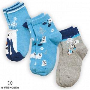 Носки для мальчиков (3 пар в кор.)
