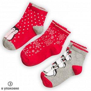 Носки для девочек (3 пар в кор.)