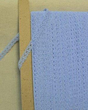 Кружево хлопок-90%, п/э-10%, 12мм, цв.св.голубой 2