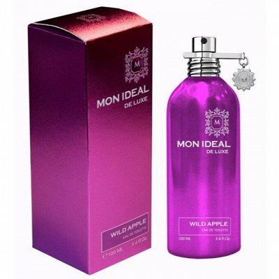 💎 Ароматы знакомые каждому 💎 - 16 — Delta Parfum для неё — Женские ароматы