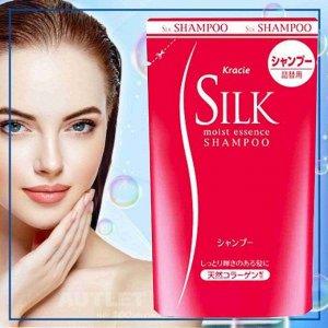 """""""Silk"""" Шампунь увлажняющий для волос с природным коллагеном (сменная упаковка), 350 мл"""