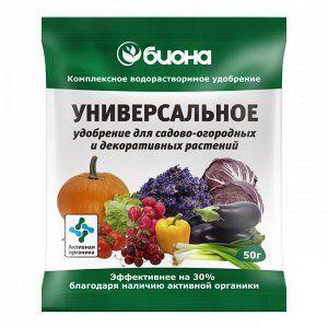 Био Мастер Универсальное  50 гр. (1/50)