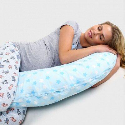 Беременность от А до Я! Есть обмен, если не подошло! —  Подушки для мам — Аксессуары