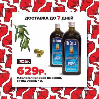 Грандиозная продуктовая закупка! Соусы, масло, макароны