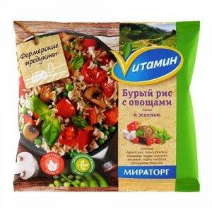 Бурый рис с овощами и зеленью 400г