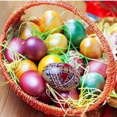 Канун праздника лучше самого праздника. Новинки — Красители для яиц