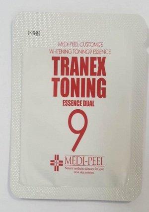 MEDI-PEEL Tranex Toning 9 Essence Dual - sample