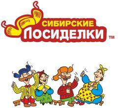 АлтайХлеб, Мираторг, Мерилен и др. — Весовая продукция. — Мясные