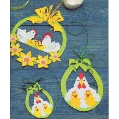 Канун праздника лучше самого праздника. Еще по старым ценам — Пасхальные наборы, заготовки для детского творчества — Пасха