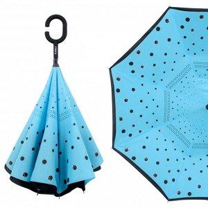 Зонт женский 120008 FJ