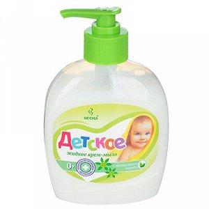 Крем-мыло жидкое детское Весна с экстрактом череды, п/б 280гр, Арт.5004