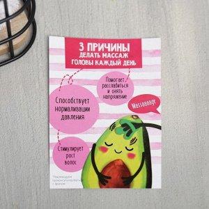 Силиконовый массажёр для мытья головы «Кураж», розовый, 16 х 24 см