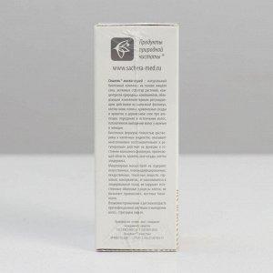 Маска-спрей сашель биотоник для усиления роста волос, 50 мл