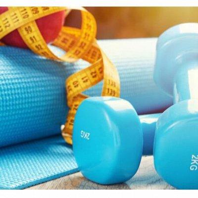 Спорт для всех-21, фитнес, плавание, туризм — Фитнес. Новинки! — Фитнес