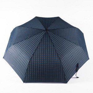 Зонт мужской Большой полный автомат