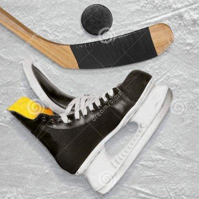 Спорт для всех - плавание, туризм, большое поступление — Коньки и клюшки хоккейные — Хоккей