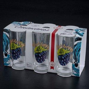Набор стаканов 6 шт Полезная ежевика 05с1256 230мл