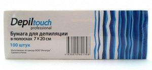 Бумага для депиляции 7*20 см (100 шт.) Depiltouch
