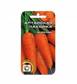 Морковь семена