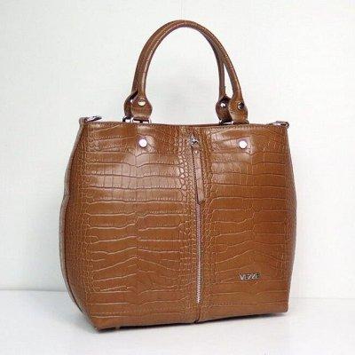 Стильные Кожаные сумки, кошельки, ремни, часы Италия,ХИТЫ!  — ЖЕНСКИЕ СУМКИ. VEZZE Италия — Большие сумки